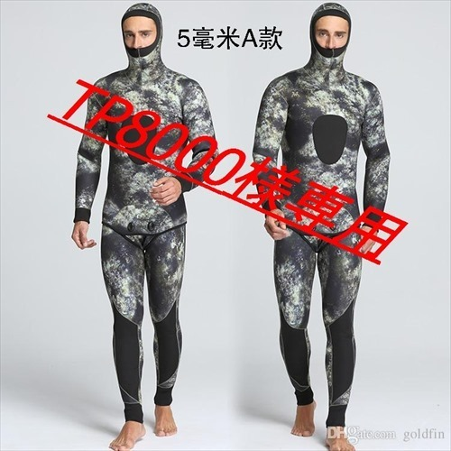 wholesale-high-quality-5mm-mens-2-pieces_R.jpg
